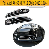Highest Quality ABS W12 Style Fog Lamp Cover Auto Car Front Fog Lights Cover For Audi