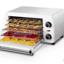 Бытовой сушеные фрукты машина фрукты и овощи обезвоживание сухого мяса еда машина закуски в сушилке