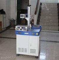 Popular 10W laser marking machine metal price AK10F