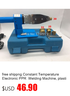 PPR сварочный аппарат для труб, пластиковый сварочный аппарат, пластиковый сварочный аппарат переменного тока 220 в 600 Вт, 20-32 мм для сварки пластиковых труб