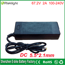 Free shipping AC110v~240v 67.2V 2A DC Lithium Battery Charger For 60v Electric bike hover boards car battery charger Power Tool