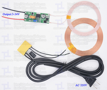 2pcs lot Free shipping 12V 2A high power 8mm to 18mm wireless power supply module