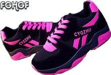Aptitud Señora Oscilación Zapatos Mujer Calzado Casual de Moda Femenina Negro Zapatillas Deportivas Mujer Párr Marca Coreana de Calidad Superior