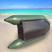 GTS260 Factory Direct Sale  2 People Inflatable PVC Sport Fishing Boat Rubber Boat Leisure boat
