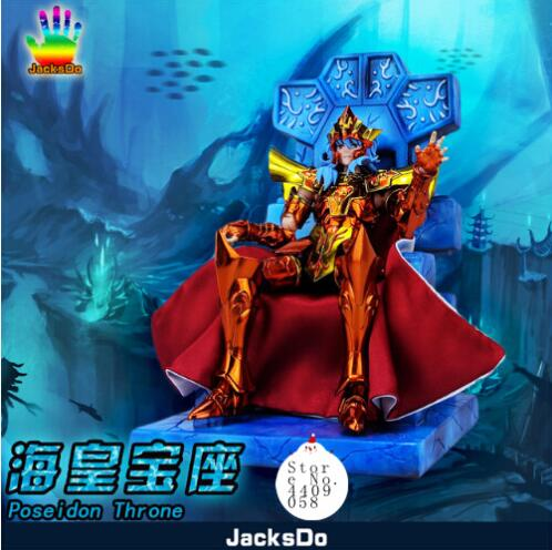 Saint Seiya Jacksdo Large Seat Saint Cloth Myth EX Action Figure Sea King Poseidon Luxury Throne Accessory