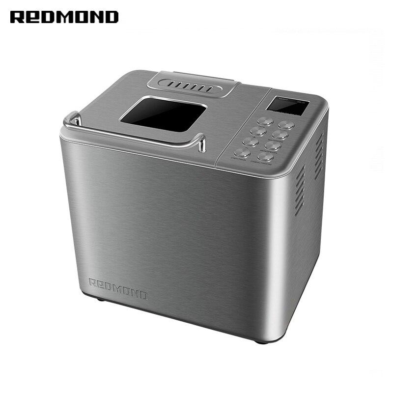 Купить со скидкой Хлебопечь REDMOND RBM-M1920
