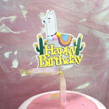 Alpaca Cactus Happy Birthday Cake Toppers Kids 1st One Year Flags Cute Party Decoration