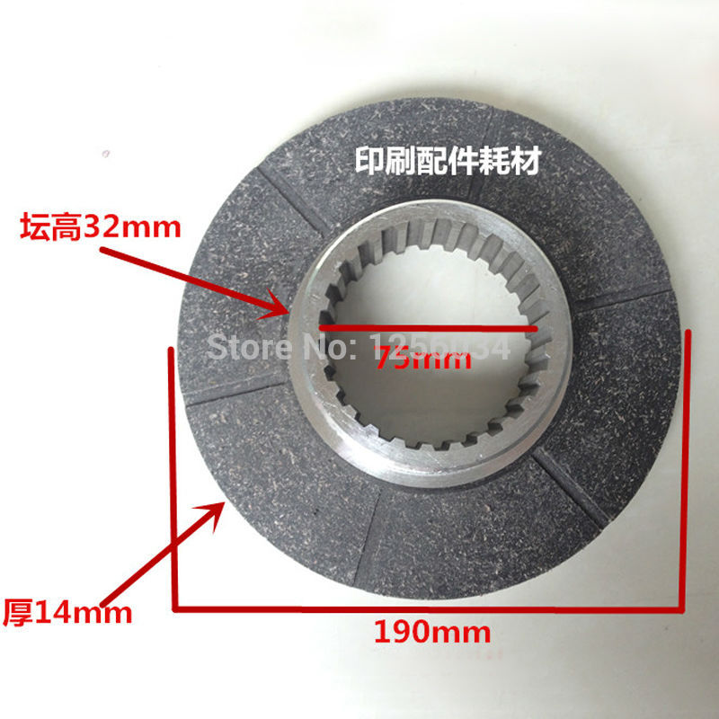 1 peice Man Roland printing parts Brakes high quality r200 feeder clutch roland 200 printing machine compatible parts