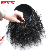 Allrun Human Hair Ponytail African American Short Afro Kinky Curly Wrap Drawstring Puff PonyTail Brazilian Non Remy Extension