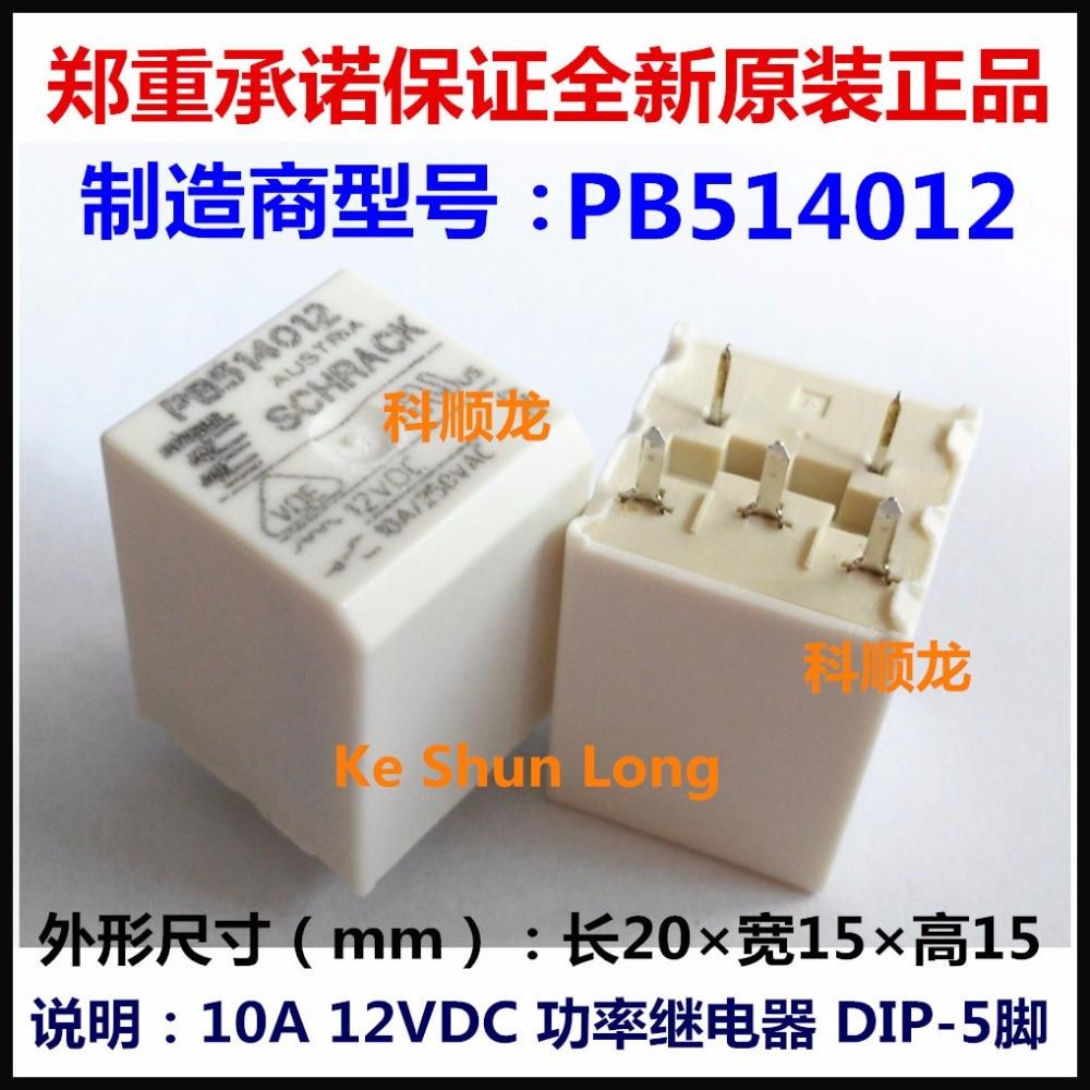 Lote de envío gratis (5 unids/lote) 100% nuevo y Original TE TYCO SCHRACK PB514012 12VDC 10A250VAC relé de alimentación de 5 pines