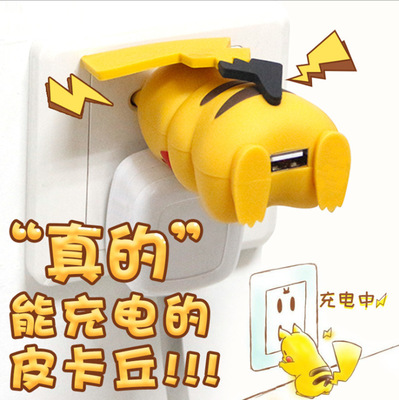 Anime Pokemon Pikachu Charger Cable Wire Cosplay Accessory Power Supply USB Charger Mobile Phone Fast Charger