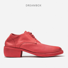 British Business Casual Mens Leather Shoes Thick Bottom Increased Retro Derby Fashion Tide