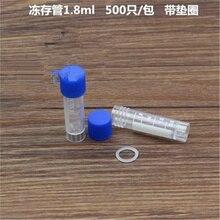 Лот 500 масштаб линия 1,8 мл лаборатории пластиковые пробирки с плоским дном с завинчивающейся крышкой для образец