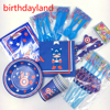 116pcs Captain America Kids Birthday Party Decoration Set Birthday Theme Party Supplies Baby Birthday Party Pack