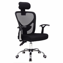 Goplus Ergonomic Mesh Office Chair Modern 360 Degree Swivel Armchair Black Blue Home Lift Chairs with Headrest Furniture HW56004(China)