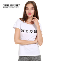 XS XL Japanese Letters Print Summer T Shirt Female Tops Fashion Street Casual Plus Size Tee