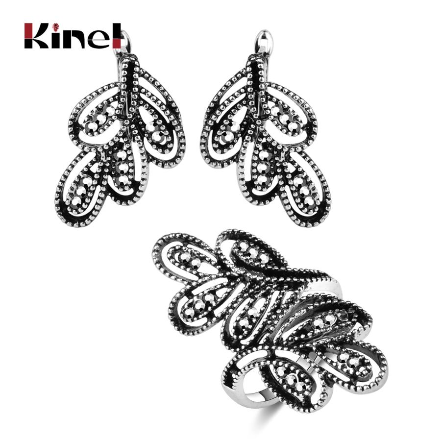 Kinel 2pcs Vintage Jewelry...