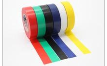 Senior electrical tape insulation tape PVC electrical tape 18 wide 18 m long 6 color optional default black