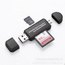 2 в 1 USB OTG USB2.0 высокоскоростной кардридер Универсальный OTG TF/SD для Android компьютерные заголовки