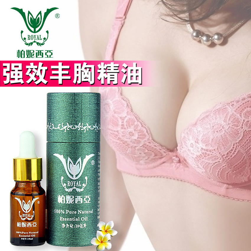 Beauty Breast Enlargement Cream Increase Breast Enhancement Tightening Bust Up Massage Butt Enhancer Essential Oil Sex Products