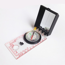 Camping Directional Cross-country Race Hiking Special Compass Baseplate Ruler Map Scale Compass Equipment With Reflective Mirror