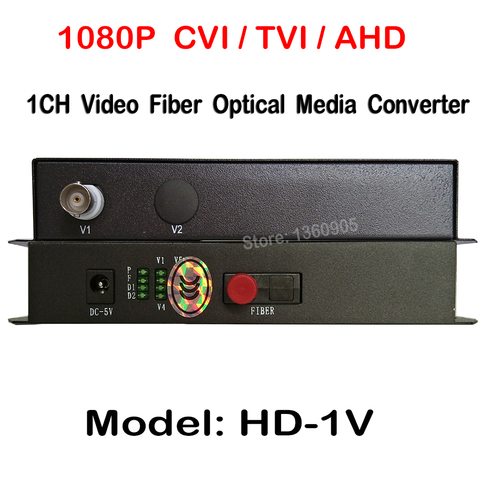 1 Channel 1080p HD CVI AHD TVI Video Fiber optical Media Converter - For 1080p 720p TVI CVI Coaxial CCTV Camera Single mode 20KM rs232 to rs485 converter with optical isolation passive interface protection