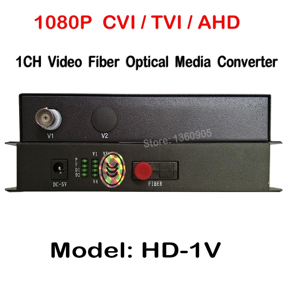 1 Channel 1080p HD CVI AHD TVI Video Fiber Optical Media Converter - For 1080p 720p TVI CVI Coaxial CCTV Camera Single Mode 20KM