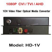 1 Channel 1080p HD CVI AHD TVI Video Fiber optical Media Converter – For 1080p 720p TVI CVI Coaxial CCTV Camera Single mode 20KM