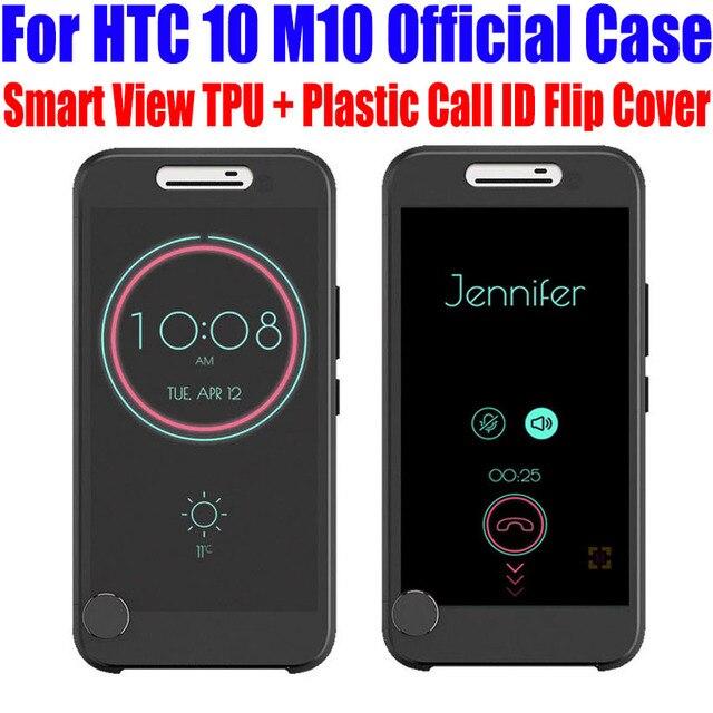 Для HTC 10 M10 Case Официальный ТПУ + Пластиковые Call ID Смарт ЛЕД Вид Откидная Крышка Для HTC 10 LIFESTYLE + Протектор Экрана M102