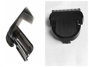 2Pcs Clipper Comb hair Cutter Barber 3-21MM 1/8-5/8 INCH for philips electric trimmer QC5130 QC5105 QC5115 QC5120 QC5125 QC5135