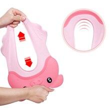 Регулируемая детская шапочка для купания с рисунком из мультфильма, водостойкая, для мытья волос, козырек, защитный шампунь с силиконом, шапка, детский козырек, s