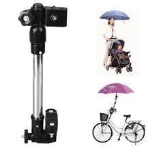 Новинка, полезная детская коляска для коляски, велосипедная коляска, стул, держатель для зонта, подставка, аксессуары для коляски