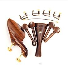 Wholesale 2 Sets Ebony Wood 4/4 Violin Parts Accessories Chinrest Golden Clamps Installed Endpin Tuners Pegs