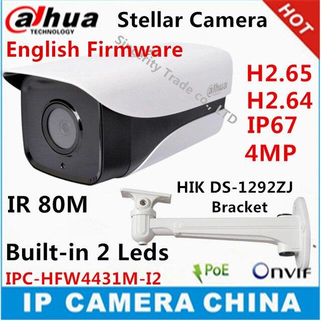 imágenes para Dahua estelar h2.65 4mp ipc-hfw4431m-i2 dh-ipc-hfw4431m-i2 ip67 poe soporte de la cámara de red ip ir 80 m cámara web con soporte