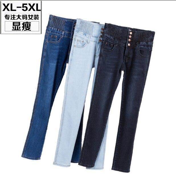 Ajustados Alta Tobillo Otoño Grande Pitillo Para azul De 2018 Negro Cintura Holgados El Pantalones Vaqueros Mujer Nuevos Hasta Vaquero Botón Código C5wqUv