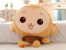 cute small stuffed brown monkey toy plush monkey doll with stripe cloth gift about 50cm