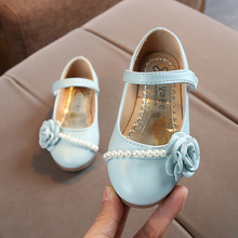 COZULMA New Kids Shoes for Girls Casual Leather Beading Flower Mary Jane Soft Bottom Dress Girl
