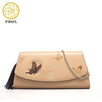 Pmsix Fashion Chain Shoulder Bag Butterfly Embroidery Apricot Brand Designer Leather Handbag Luxury Handbags Women Bags