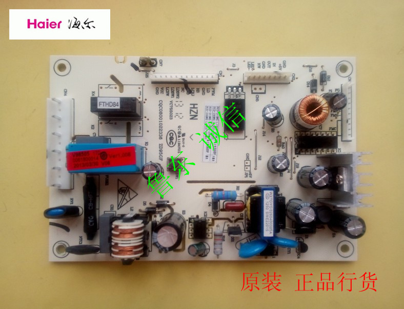 Haier refrigerator power board PC version of the main control panel 0061800014 refrigerator 290318 series sk3875 2015 black edition with protection suite lm1875 upgraded version of the diy power amplifier board