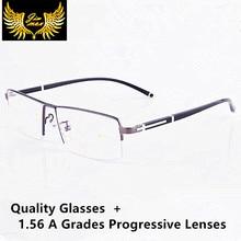 Gafas de lectura de aleación de titanio para hombre, lentes de lectura progresivos, de moda, cuadradas, de media llanta, clásicas, multifocales