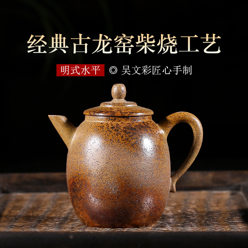 kiln to burn are recommended wholesale level of bright type teapot kung fu tea set a generation of foaming teapotkiln to burn are recommended wholesale level of bright type teapot kung fu tea set a generation of foaming teapot