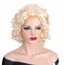 Cosplay Wigs For Women Blonde Wig Hair Anxin Կարճ գանգուր թեթև ոսկե Մերիլին Մոնրոն սինթետիկ մազերով կանանց համար