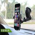 Присоски автоматическая блокировка кронштейн автомобильный держатель телефона для iphone Для Samsung Galaxy S6 S7 Край Плюс A3 A5 A7 2016 S4 S5 Примечание 4 5 J5 J7