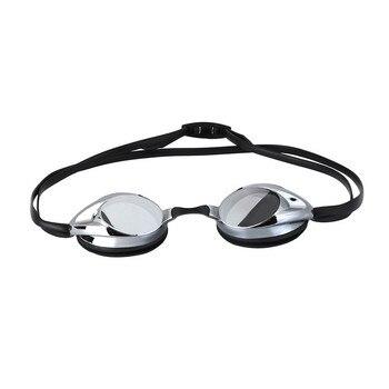 Adultos niños gafas de natación profesional Anti-niebla HD ...