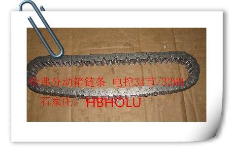 4400-143-048 만리 장성 haval hover 트랜스퍼 케이스 박스 샤프트 드라이브 체인 용 sc1802234