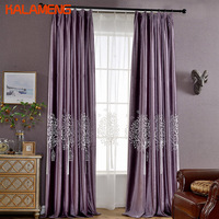 Blue High Shade Curtain Purple Bedroom Solid For Hotel Modern Living Room Curtains European Drapes High Quality Home AXY8102