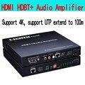 HDMI матрица 3X2 3 в 2 из HDMI HDBT и Аудио Усилитель, поддержка 4 К, поддержка UTP до 100 м