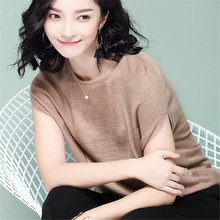 Women Sweater Summer Autumn Knitted Silk Female Short Sleeve Pullovers Patchwork Ladies O-Neck Fashion Polo Shirt Women Ma304