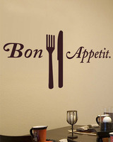 Self Adhesive Wall Paper French Wall Sticker Bon Appetit Dining Room Wall Art Decals
