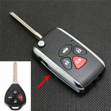 PINECONE Key Case for TOYOTA RAV4 CAMRY AVALON MATRIX COROLLA Car 2 Buttons Metal Side Modified Remote Shell Cover 1 PC